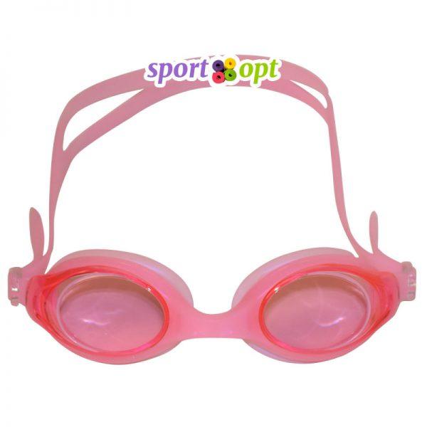 Очки для плавания Grilong J1 (розовые).
