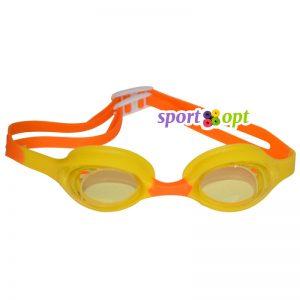 Очки для плавания Grilong K1 (жёлтые).