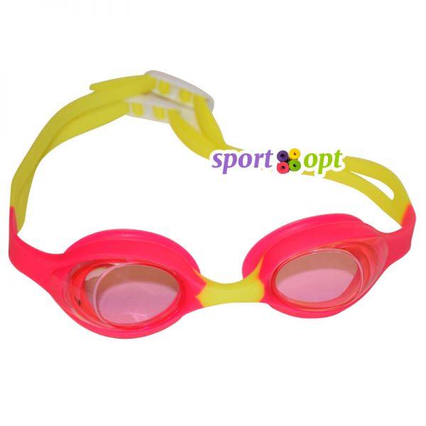 Очки для плавания Grilong K1 (красные).